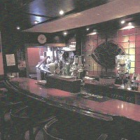 Drop Inn Lounge Bar Auction